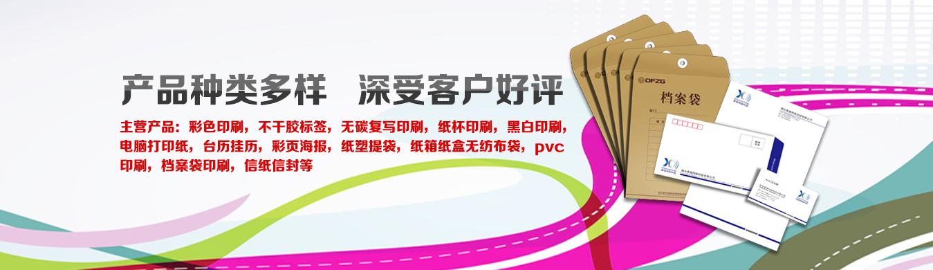 杭州营销型网站建设推广