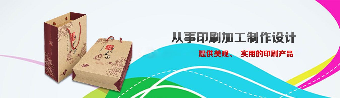杭州SEO优化让网站更具营销力